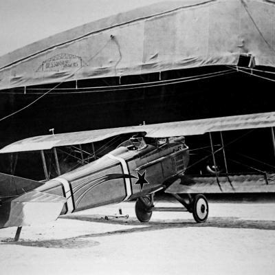 SPAD VII, 1917.
